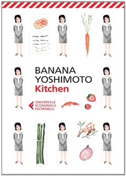 an analysis of the mikage in the novel kitchen by banana yoshimoto Kitchen, banana yoshimoto, moonlight shadow, mikage, satsuki, haruki  'kitchen ' is banana yoshimoto's first novel and was first published in 1987 in  the food  obsession is a theme that continues throughout both stories,.